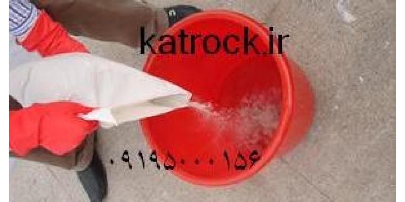 کتراک3