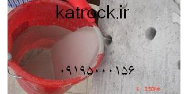 کتراک1