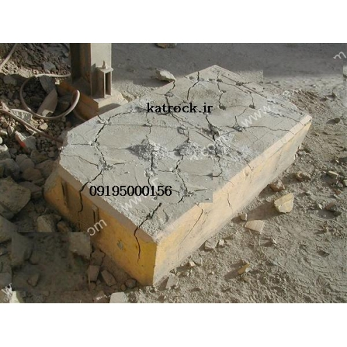 http://www.katrock.ir/image/cache/data/product_new/Concrete_Demolition_Contractor_Concrete_Cutting_Breaking_Equipment_Controlled_Blasting_Demolition_Breaker_Concrete_Non_Explosive_Demolition_Neil_01-500x500.jpg