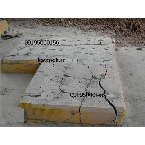 http://www.katrock.ir/image/cache/data/product_new/Concrete_Demolition_Contractor_Concrete_Cutting_Breaking_Equipment_Controlled_Blasting_Demolition_Breaker_Concrete_Non_Explosive_Demolition_Neil_03-500x500.jpg