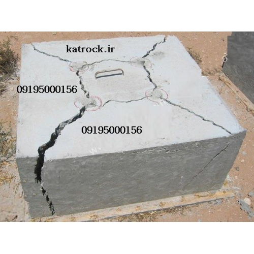 http://www.katrock.ir/image/cache/data/product_new/How_to_Demolition_DIY_Concrete_Rock_Breaking_Dexpan_Non_Explosive_Controlled_Demolition_14-500x500.jpg