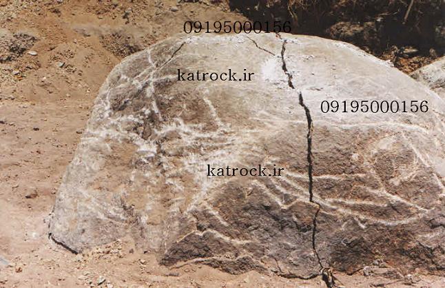 برش از وسط سنگ توسط کتراک یا راکتن